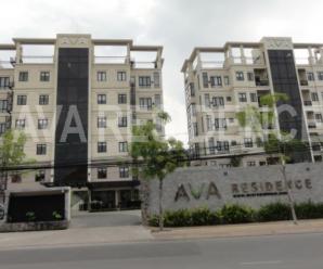 Căn hộ Ava Residence – Nguyễn Văn Hưởng, Quận 2, tp hcm