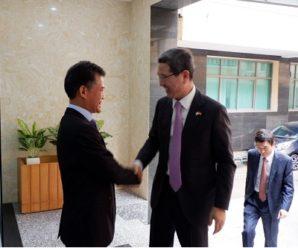 Xúc tiến thành lập Hội người Hàn Quốc khu vực Hà Nội và phía Bắc